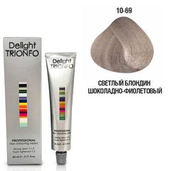 Constant Delight, Крем-краска DELIGHT TRIONFO 10.69 для окрашивания волос, 60 мл