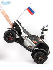 Квадроцикл Dooma DMD-268A Электромобиль детский avtoforbaby-spb