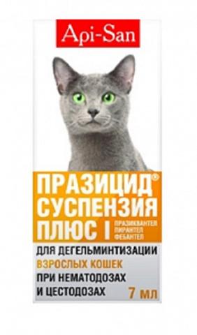 ПРАЗИЦИД СУСПЕНЗИЯ ПЛЮС – антигельминтик для взрослых кошек