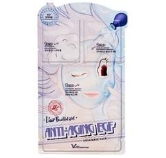 Elizavecca - Трехступенчатая маска для лица