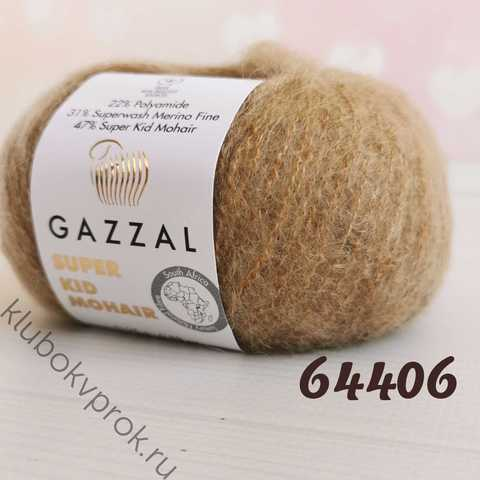 GAZZAL SUPER KID MOHAIR 64406, Верблюд
