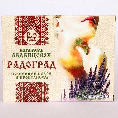 Леденцы Радоград с шалфеем, 10 шт.*3,2 гр. (Радоград)