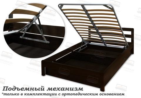 Кровать Шале Милана  с основанием