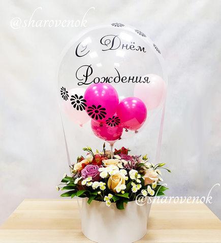 Живые цветы в коробке  с прозрачным шаров