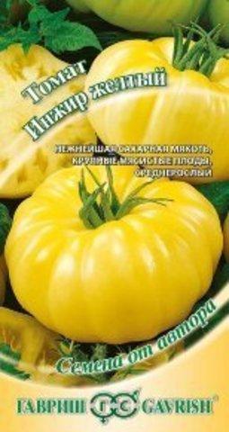 Томат Инжир желтый 0,1г автор. Н15