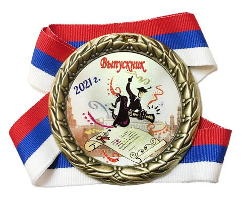 Медаль «Выпускник 2021» на ленте триколор (Выпускник)