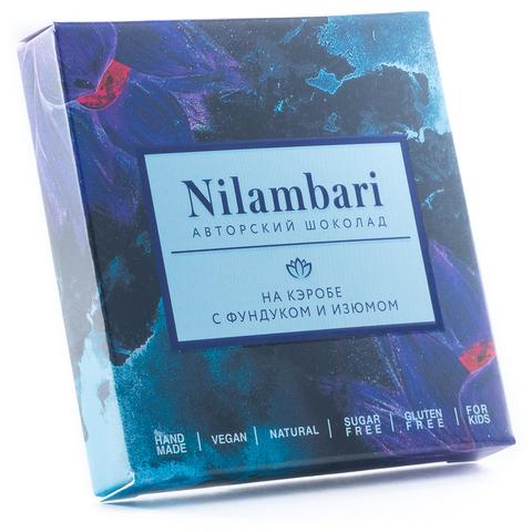 Шоколад Nilambari на кэробе без сахара с фундуком и изюмом