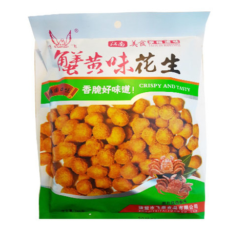 https://static-sl.insales.ru/images/products/1/1223/105006279/crab_flavour_peanuts.jpg