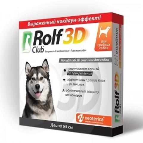 Рольф клуб ошейник для средних собак