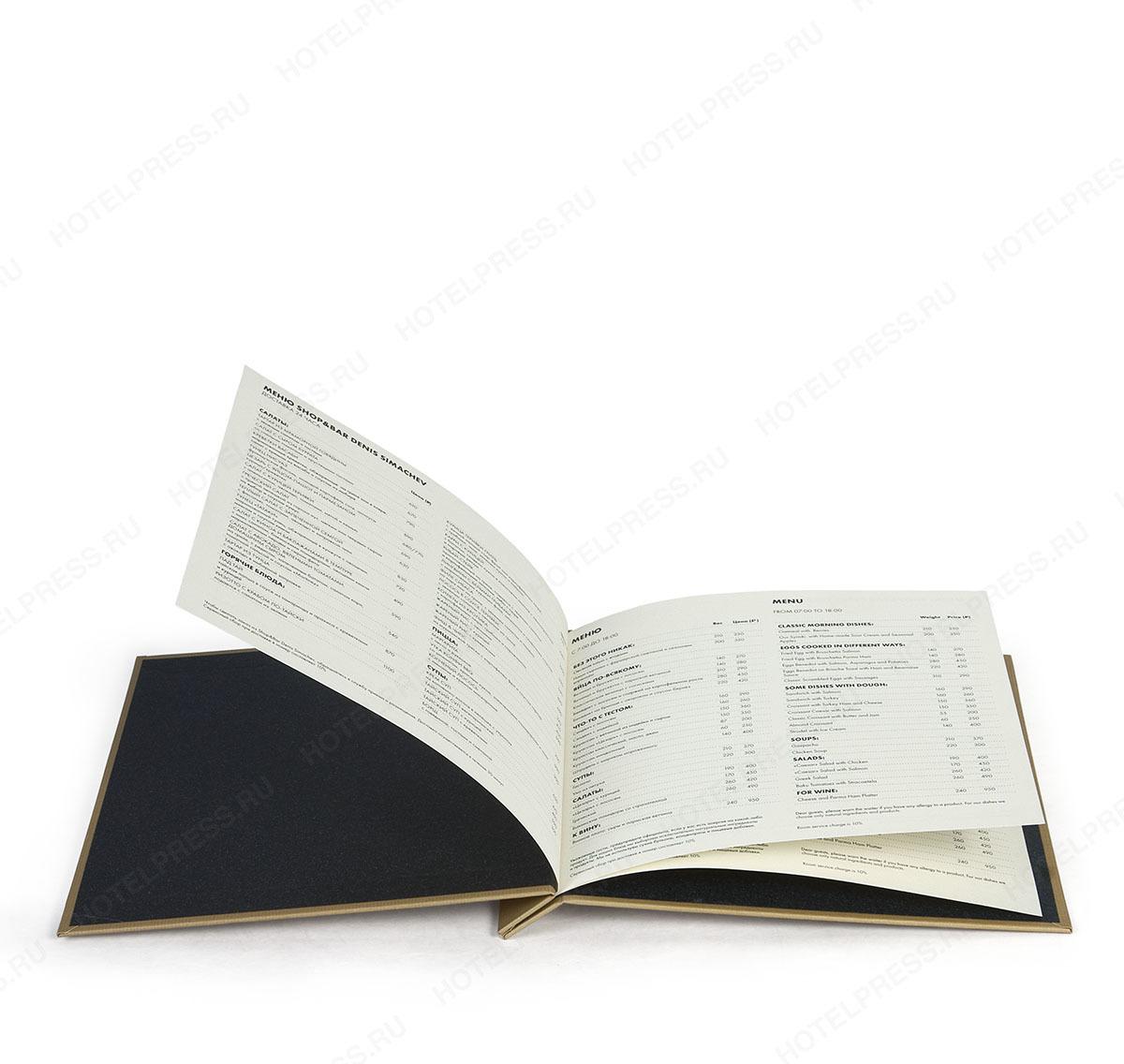 Папки меню ИГРА СВЕТА