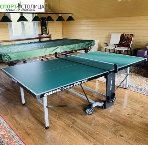 Теннисный стол Donic Outdoor 1000 Green (всепогодный)