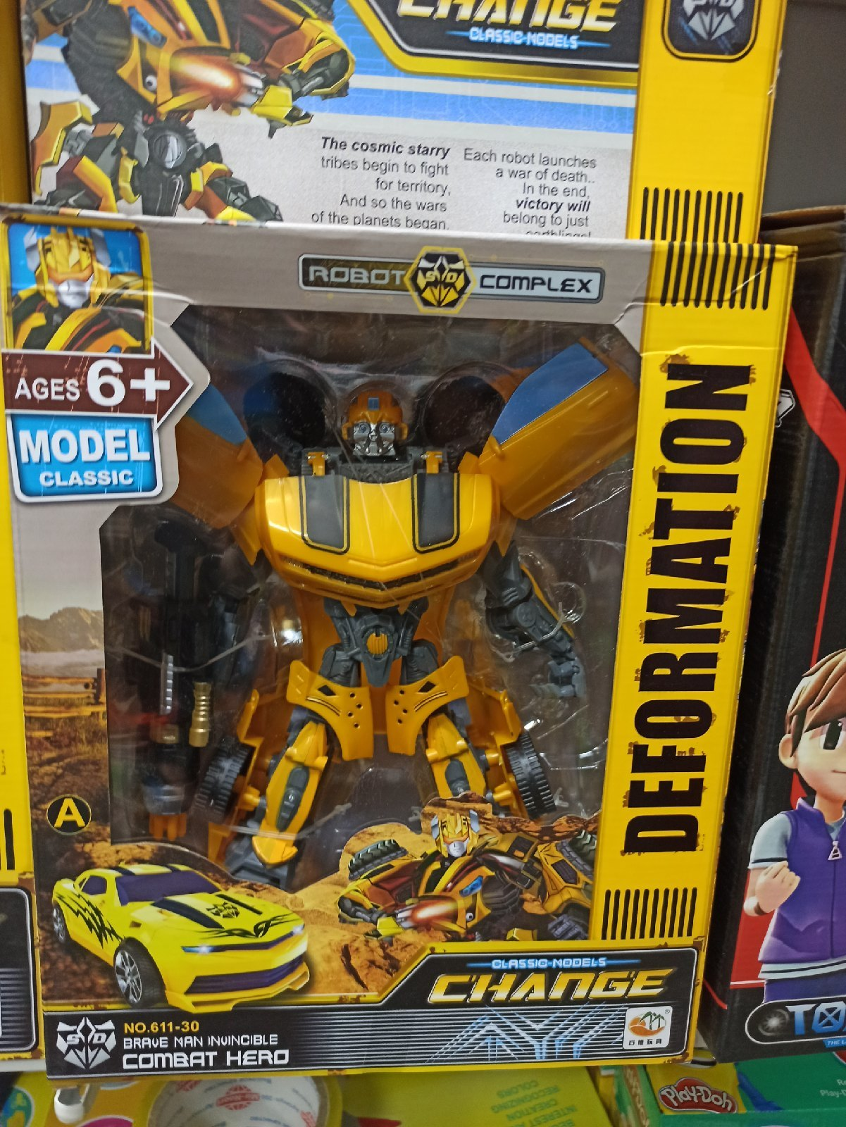Робот bumblebee 40 см
