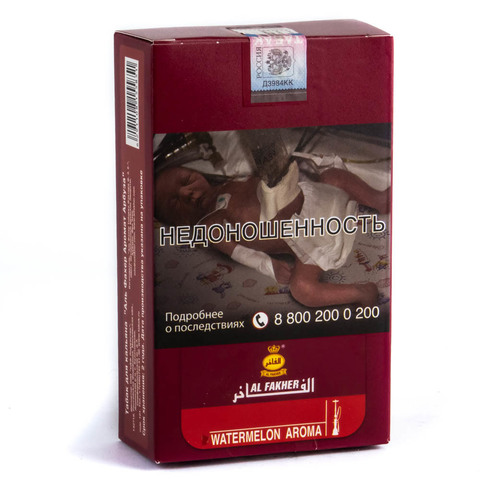 Табак Al Fakher Watermelon (Арбуз) 250 г