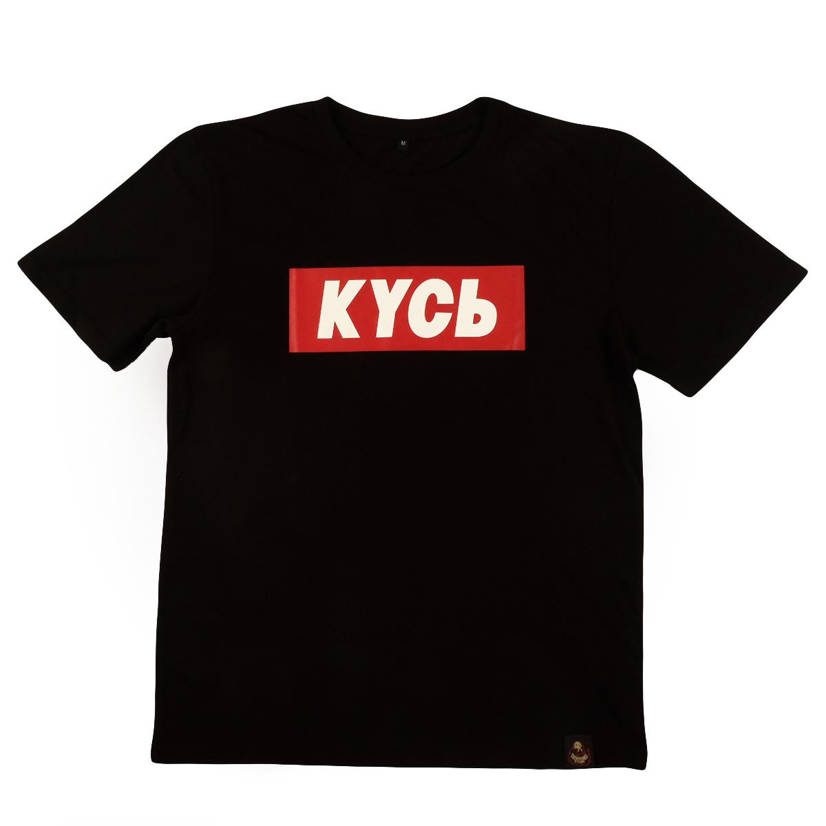 Кусь / футболка
