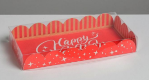 060-0035 Коробка для кондитерских изделий с PVC крышкой «С праздником», 10.5 × 21 × 3 см