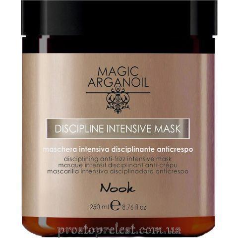 Nook Magic Arganoil Discipline Intensive Mask — Інтенсивна маска для гладкості жорсткого і щільного волосся