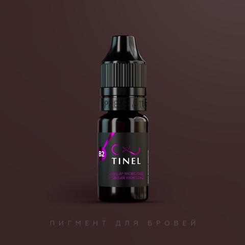 Пигмент Tinel B2