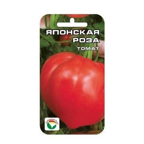 Японская роза 20шт томат (Сиб сад)