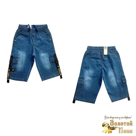 Бриджи джинсовые мальчику (6-11) 210424-B-521060