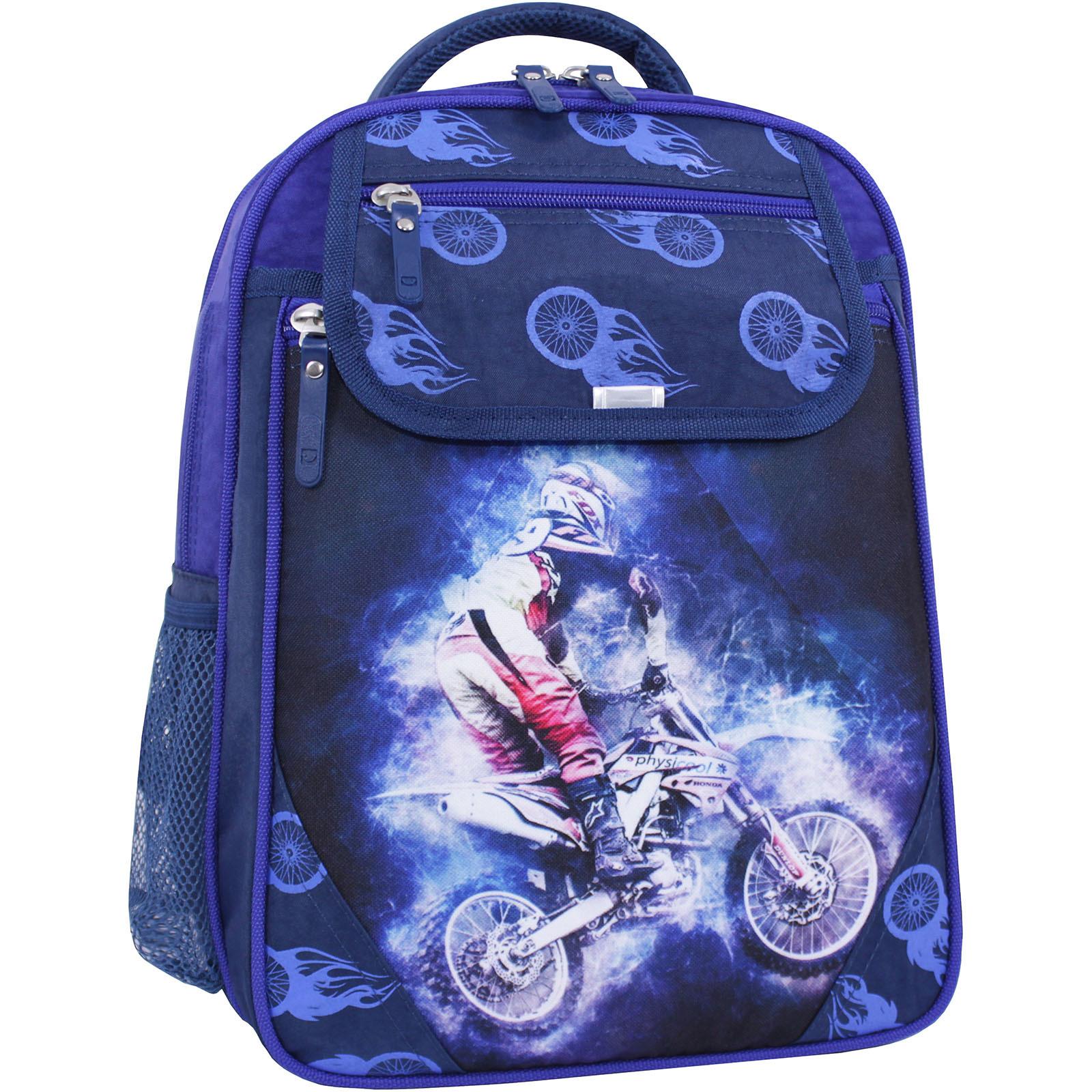 Рюкзак школьный Bagland Отличник 20 л. 225 синий 507 (0058070) фото 1