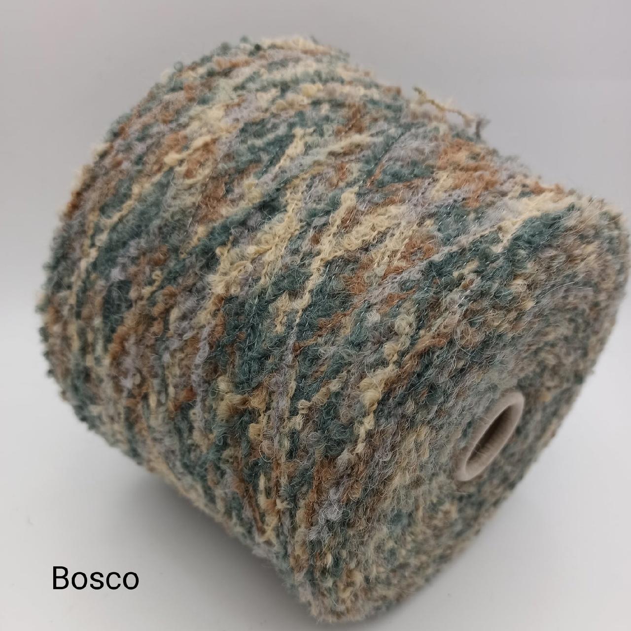 Букле Spuma цвет Bosco