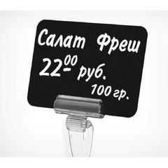 Табличка для нанесения надписей меловым маркером А6 пластиковая черная (20 штук в упаковке)