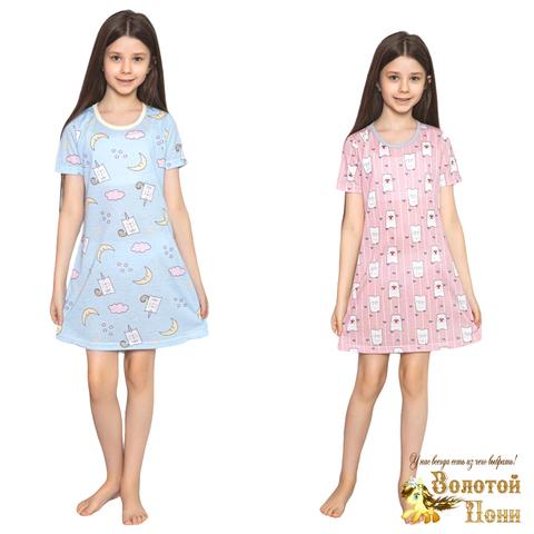 Сорочка хлопок девочке (6-14) 210318-М1135.1