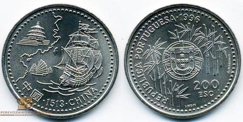 200 эскудо Португалия.  Прибытие португальцев в Китай в 1513 году. 1996 год. UNC