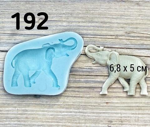 0192 Молд слон