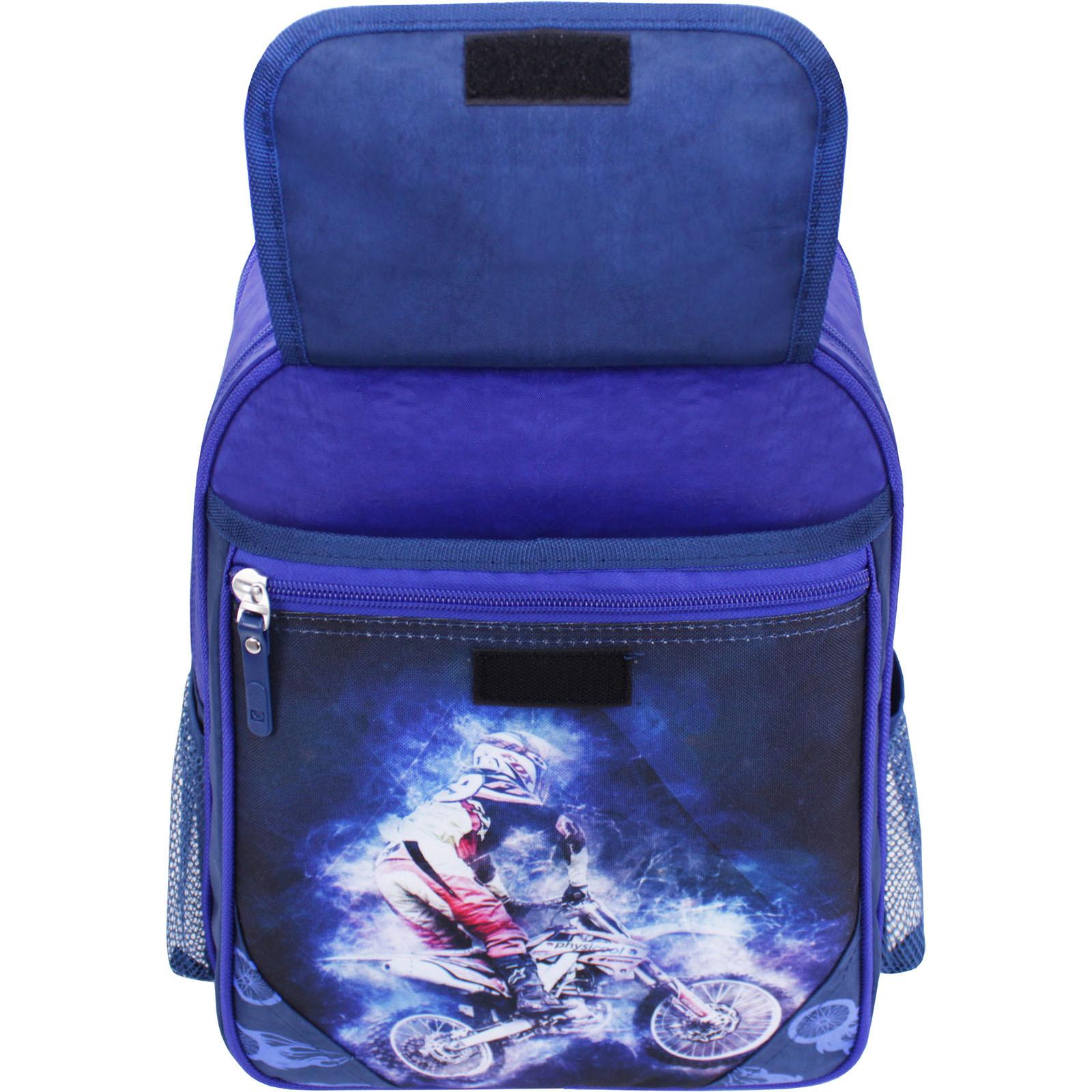 Рюкзак школьный Bagland Отличник 20 л. 225 синий 507 (0058070) фото 4
