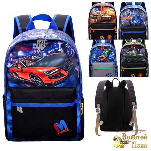 Рюкзак мальчику (25х35) 210618-LT9175