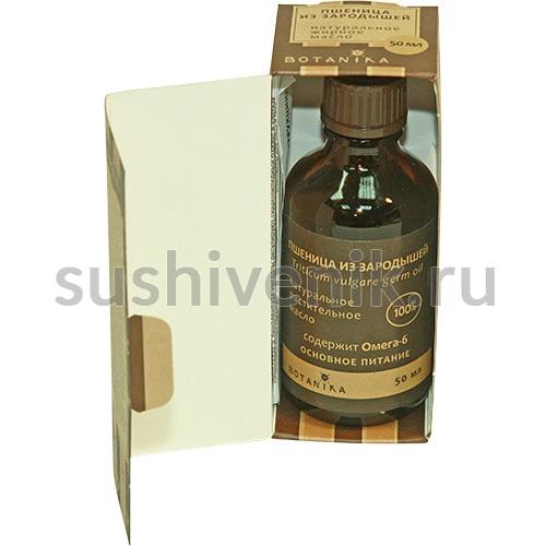 Жирное масло из зародышей пшеницы 50мл