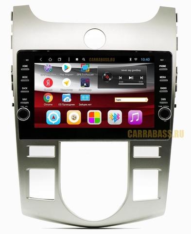 Штатная магнитола Kia Cerato 2009-2012 (с климат-контролем) Android 8.1 модель CB-1064T8