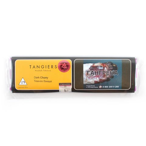 Табак для кальяна Tangiers Noir (желтый) 117 Dark Cherry