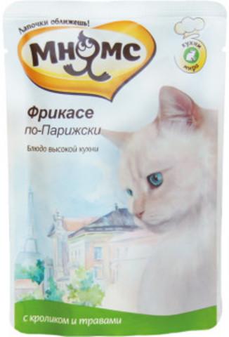 Мнямс паучи для кошек Фрикасе по-Парижски (кролик с травами)