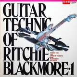 Katsumi Kobayashi / Guitar Technic Of Ritchie Blackmore - Vol. 1 (LP)
