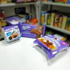 Печенье Milka Sensations Soft Inside Choco 156 гр