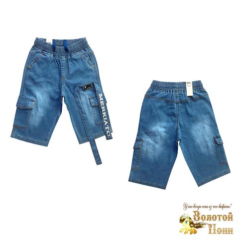 Бриджи джинсовые мальчику (6-11) 210424-B-521061