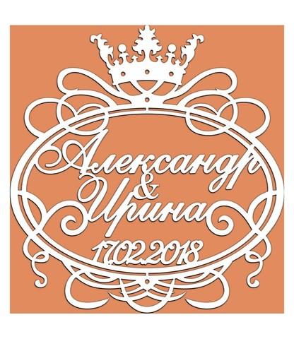 Герб на Свадьбу №9 - 883586