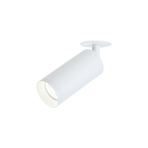 Потолочный светильник Maytoni Focus C018CL-01W