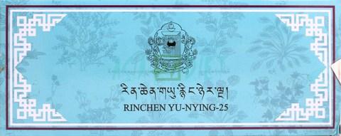 Rinchen Yu-Nying-25 / Ринчен Юнинг- 25, Men-Tsee-Khang, 10 шт.