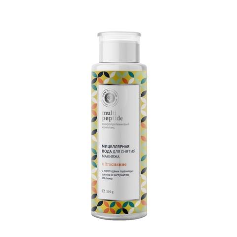 Мицеллярная вода для снятия макияжа «Ультрасияние»