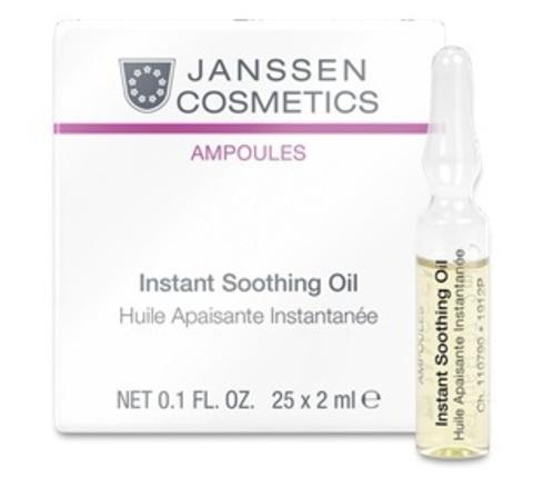 Janssen Sensitive Skin: Мгновенно успокаивающее масло  для чувствительной кожи (Instant Soothing Oil), 3*2мл/7*2мл
