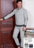 Теплая мужская домашняя одежда Twisi