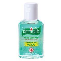 Гель для рук антисептический «SANITELLE» Алоэ с витамином Е 50 мл