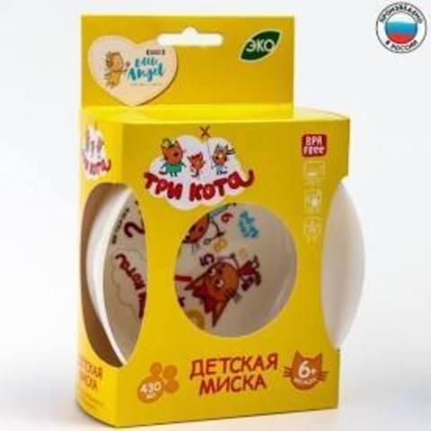 Детская пластиковая миска «Три кота»