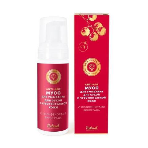 Мусс для умывания Anti-Age для сухой и чувствительной кожи (Дп)