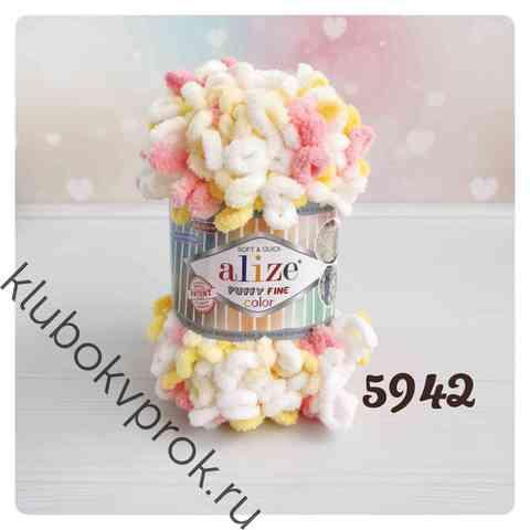 ALIZE PUFFY FINE COLOR 5942, Желтый/розовый/белый