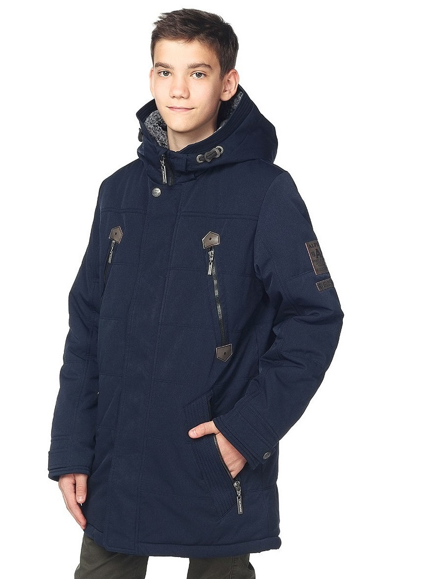 Куртка КД 1160 ( от -10 C° до -30 C°)