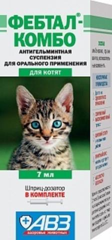 Фебтал Комбо суспензия для котят 7 мл